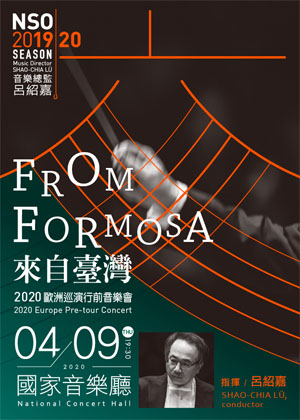 From Formosa – 2020 Europe Pre-tour Concert