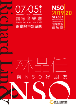 NSO Chamber Concerts - Richard Lin & Friends