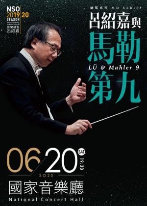 LÜ & Mahler 9