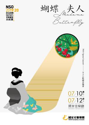 NSO Opera - Madama Butterfly