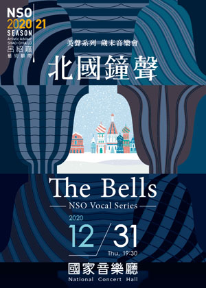 NSO Vocal Series - The Bells