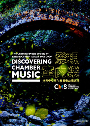 NSO X CMS Discovering Chamber Music