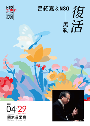 Lü & NSO - Mahler's Resurrection