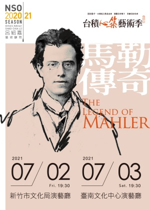 The Legend of Mahler