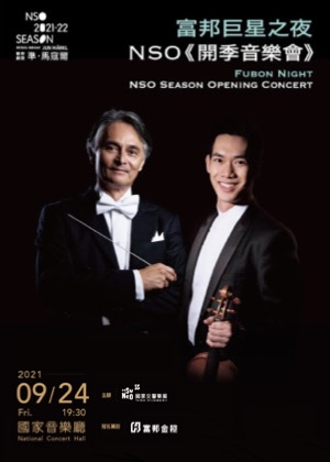 Fubon Night-NSO Season Opening Concert