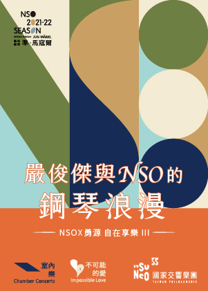 Impossible Love- Yen & NSO
