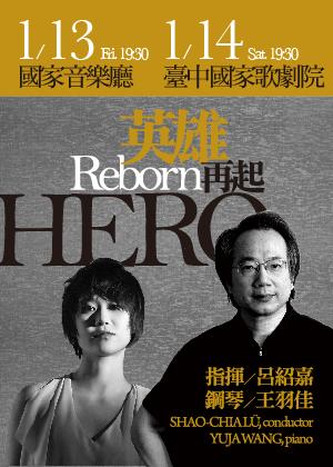 Hero Reborn