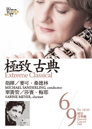 Extreme Classical