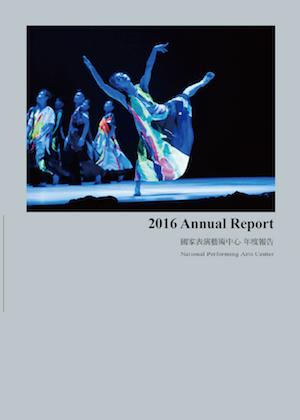 AnnualReportPic