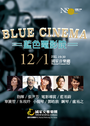 NSO x Blue Cinema