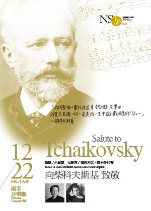 Salute to Tchaikovsky