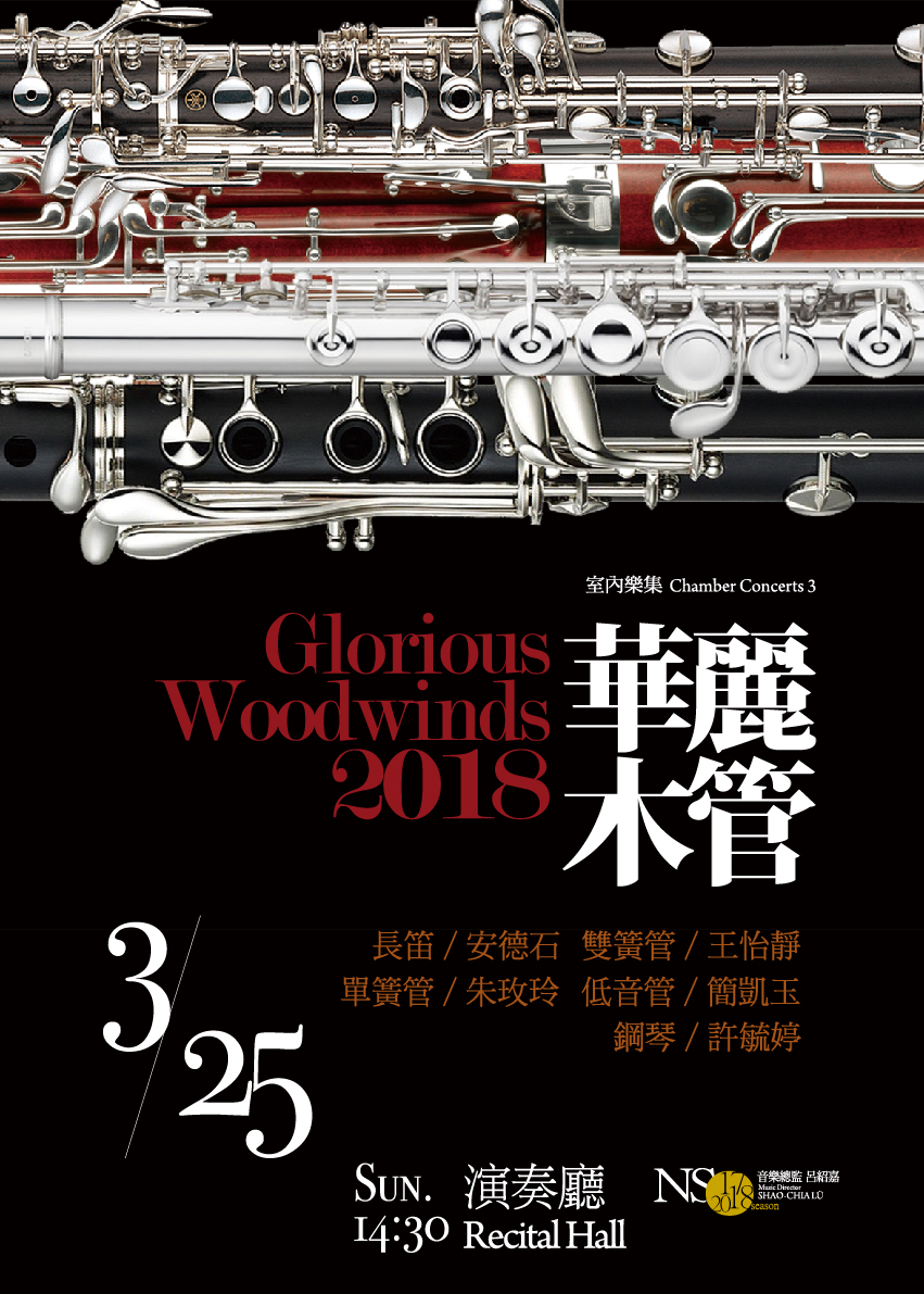 Glorious Woodwinds 2018