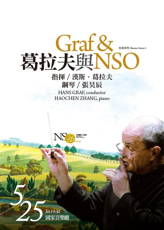 Graf & NSO