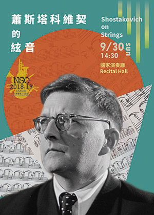 Shostakovich on Strings