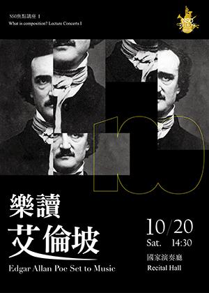Edgar Allan Poe Set To Music