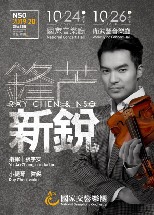 Ray Chen & NSO