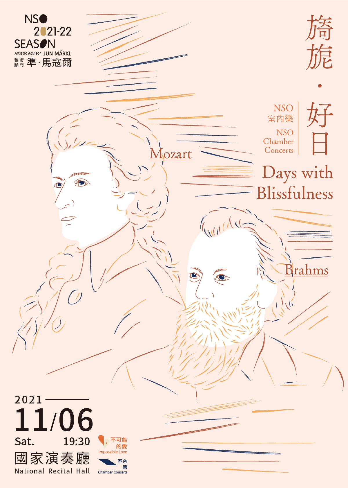 NSO ChamberConcerts- Days with Blissfulness