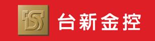 台新金融控股股份有限公司