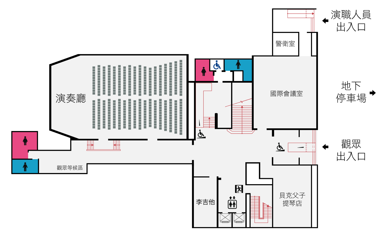 歡迎您來到國家音樂廳B樓,此樓層設有演奏廳、洗手間、電梯及店家。進入觀眾入口後,背對入口,往前約10公尺,左手邊為電梯,右手邊為通往G樓之樓梯。欲搭乘電梯,請左轉再直走約5公尺可抵達2部電梯,電梯於節目演出時間,開放置各樓層,平日僅開放B樓、G樓。背對入口,前方距離約20公尺為演奏廳。面對演奏廳的右手方,延著下坡走可抵達洗手間。